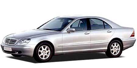 メルセデス・ベンツ W220 Sクラス 1998年11月〜2006年4月