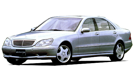 AMG W220 Sクラス 1999年8月〜2001年4月