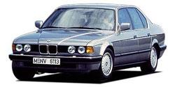 BMW 7シリーズ E32
