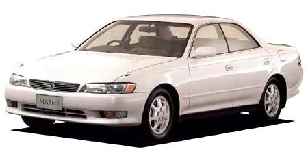 トヨタ  マークII 1992(平成4)年10月〜1996(平成8)年9月