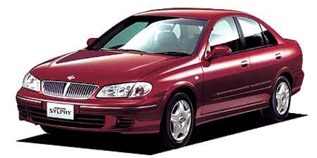 日産  ブルーバードシルフィ 2000年8月〜2005年12月