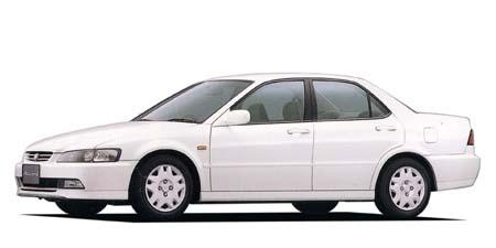ホンダ  アコード 1997年9月〜2002年10月