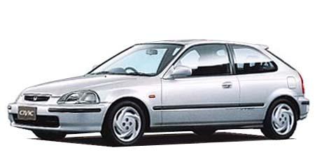 ホンダ  シビック 1995年9月〜2000年9月