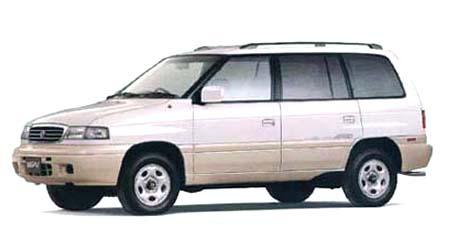マツダ  MPV 1997(平成9)年11月〜1999(平成11)年6月