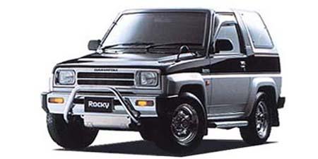 ロッキー 1992年3月発売モデル