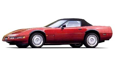 シボレー  シボレーコルベット 1990年11月〜1996年10月