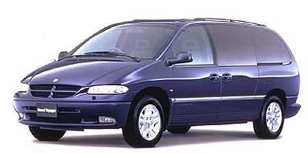 クライスラー  クライスラー・グランドボイジャー 1997(平成9)年4月〜2001(平成13)年6月
