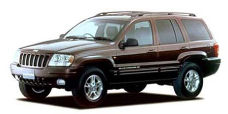 クライスラー・ジープ  ジープ・グランドチェロキー 1999年5月〜2005年7月