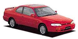 トヨタ セプタークーペ 中古車 レビュー