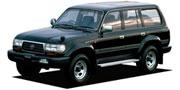 沖縄県の中古車をトヨタ ランドクルーザー80から探す