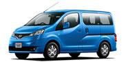 沖縄県の中古車を日産 NV200バネットワゴンから探す