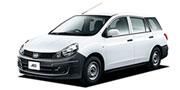 沖縄県の中古車を日産 ADから探す