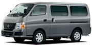 沖縄県の中古車を日産 キャラバンから探す