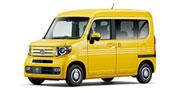 沖縄県の中古車をホンダ N-VAN+スタイルから探す