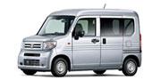 沖縄県の中古車をホンダ N-VANから探す
